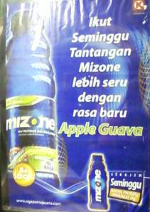 Mizone Apple Guava